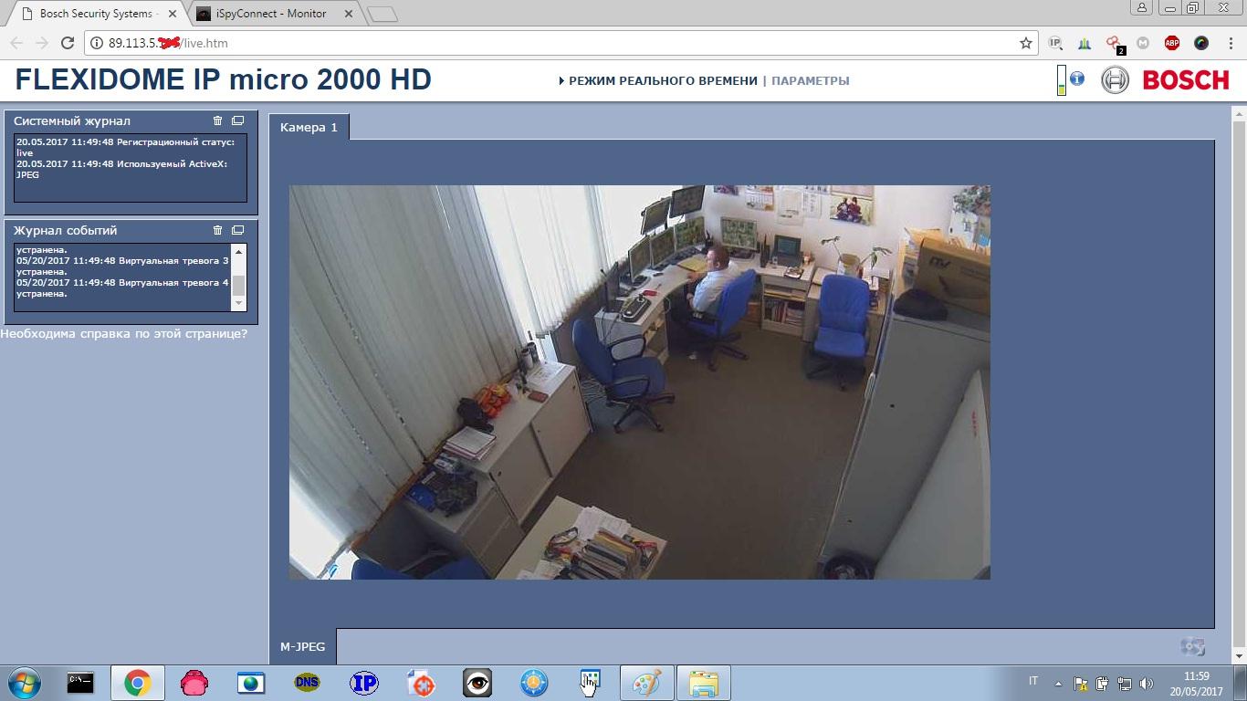 Video Ricatti : quando la webcam o fotocamera ti spia veramente